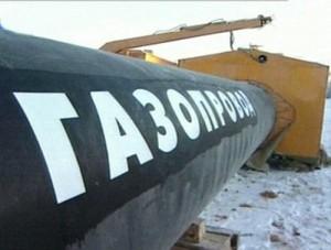 Новости Актобе - Актобе. В 11 сел области в этом году проведут газ gaz_context.crimea.ua
