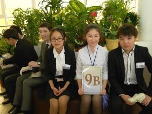 shkola2_www.mgorod.kz