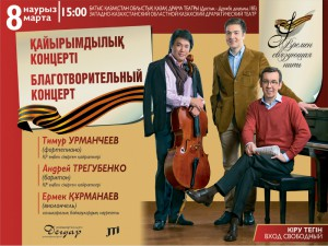 В Атырау прошел классический концерт в честь Дня Победы (ВИДЕО) 111