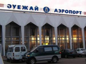Уральск. Власти намерены выкупить аэропорт  academic.ru