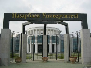 Актобе. Бизнесмены поедут учиться в Назарбаев университет azattyq.org