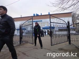 bania9_www.mgorod.kz