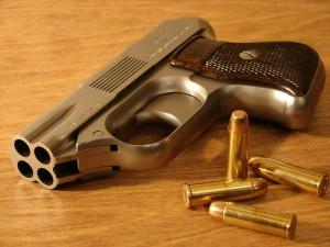 В Атырау женщина выстрелила в мужа из пистолета forum.guns.ru