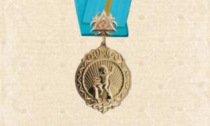 В Актобе чествовали многодетных мам medal