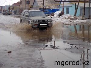pav9_mgorod.kz