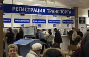 Актобе. ГАИ поставила на учет 26 контрабандных автомобилей  reg_www.msktambov.ru
