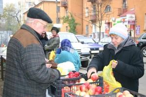 Актобе. Власти города борются с уличной торговлей rinok_vluki.ru