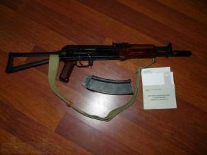 Атырау. Полиция нашла похищенные школьные автоматы slando.ru