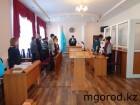 sud1_mgorod