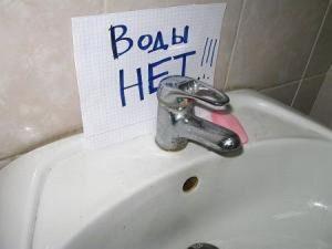 Уральск вторые сутки без воды voda_mytaganrog.com