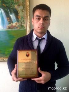 Новости Атырау - Атырауские студенты получили стипендии им. Гейдара АЛИЕВА MG1