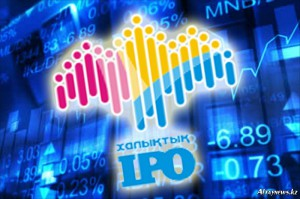В Уральске готовятся ко 2-му этапу «Народного IPO» altaynews.kz