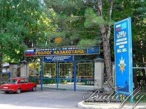 Новости Атырау - Атырауские нефтяники проспонсируют летний отдых детей domik