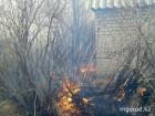 fire1_www.mgorod.kz