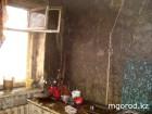 fire2_www.mgorod.kz