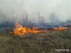 fire3_www.mgorod.kz