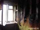 fire4_www.mgorod.kz