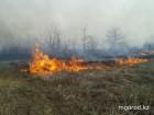 fire5_www.mgorod.kz