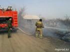 fire8_www.mgorod.kz