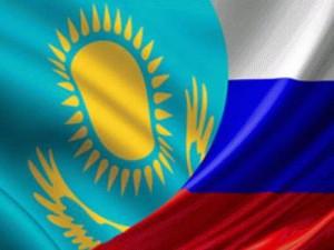 В Атырау хотят инвестировать представители МСБ России flags_www.bnews.kz