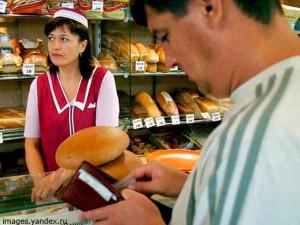 Уральск. Цены на хлеб вернут на прежний уровень hleb_www.dagpravda.ru