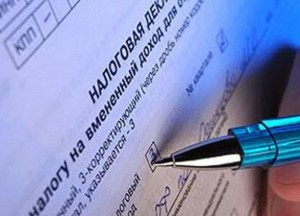 Новости Атырау - Атырау. За уклонения от налога дали 5 лет колонии m_www.ko44.ru