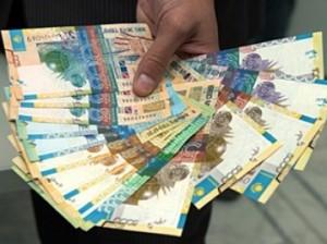 Уральцы претендуют на вознаграждение от финпола money_www.bnews.kz