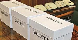 Атырау. В 2013 году бюджет области будет секвестирован по нескольким объектам money_www.myarh.ru