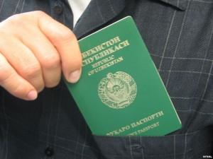 Атырау. В узбекских паспортах не хватает страниц profi-forex.org