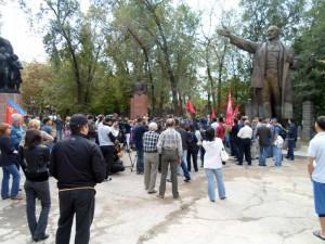 Уральские коммунисты против повышения пенсионного возраста socialismkz.info