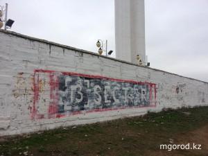 Уральск. В ДВД отрицают акт вандализма на Стеле stella3_www.mgorod.kz