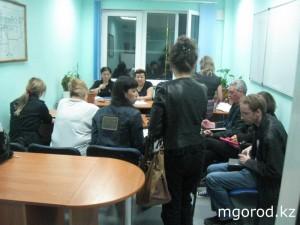sud_www.mgorod.kz