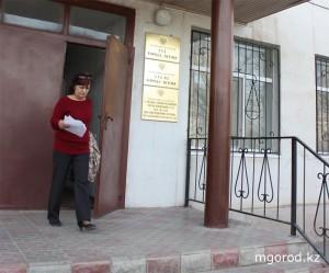 Новости Актобе - Актобе. Бухгалтера дома культуры посадили за хищения  sud_www,mgorod.kz