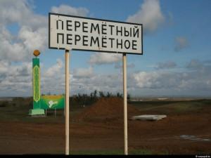 Уральск. 12 молодых специалистов попали под суд voxpopuli.kz