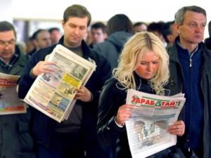 Новости Атырау - Атырау на 3 месте по привлекательности рынка труда work_www.kapital.kz