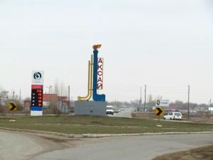 Школьный сторож из ЗКО продала двух девушек в сексуальное рабство Аксай. Фото с сайта horde.me