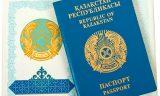 В РК выдачу удостоверений личности и паспортов на латинице планируют начать с 2021 года