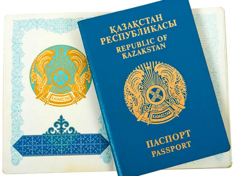 Новости - В РК выдачу удостоверений личности и паспортов на латинице планируют начать с 2021 года