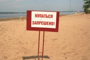 В Атырау чуть не утонуло 16 человек Фото с сайта mygazeta.com