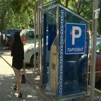 В Алматы начнут работать парковочные автоматы 040631130