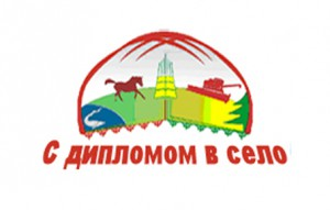 Новости Атырау - Атырау. 200 выпускников вузов отправят с дипломом в село 111