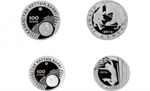 Нацбанк выпустил монету к 120-летию со дня рождения Магжана Жумабаева 3