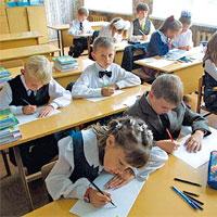 Школьная реформа позволит изменить принцип организации обучения и роль ученика 5