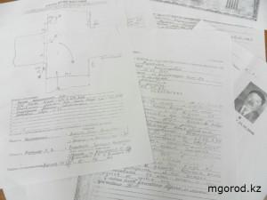 Бывший главный строитель ЗКО совершил ДТП MG