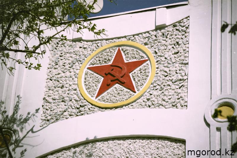 Советские места Уральска (ФОТОРЕПОРТАЖ) MG19