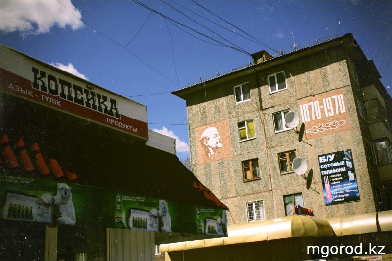 Новости Уральск - Советские места Уральска (ФОТОРЕПОРТАЖ) MG2