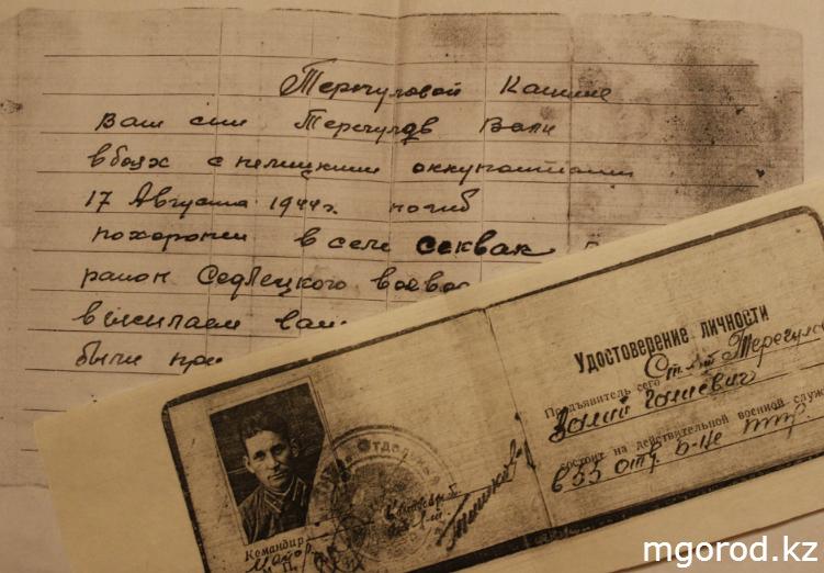 Памяти тех, кто не вернулся с войны (ФОТОРЕПОРТАЖ) MG5