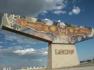 Казахстан планирует развивать космический туризм на Байконуре baikonur_www.uralpress.ru