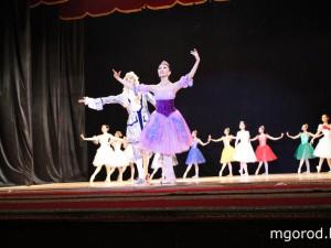 balet5_www.mgorod.kz