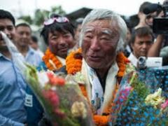 В Непале погибла известная японская альпинистка i